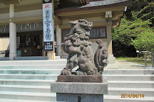 Terumo Shrine, Fukuoka, Japan