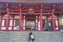 Itsukushima Shrine Treasure Hall, Hatsukaichi, Japan