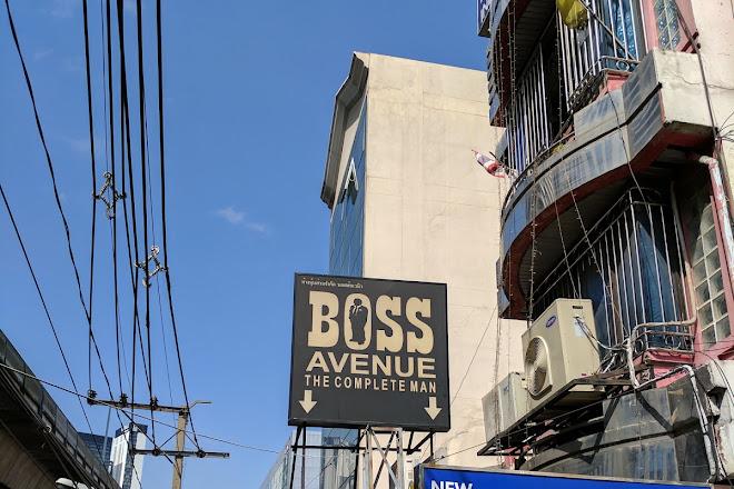 The Boss Avenue (Tailor), Bangkok, Thailand