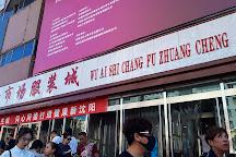 Wuai Market, Shenyang, China