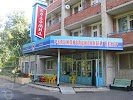 Реабилитационный центр 'Коломна', Окский проспект, дом 21 на фото Коломны