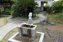 Gyokoji Temple, Iwata, Japan
