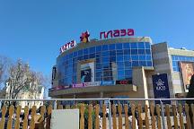 Zlata Plaza, Rivne, Ukraine