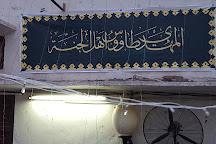 Shrine of Shah Yusuf Gardezi, Multan, Pakistan