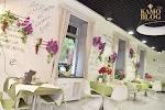 Life Cafe