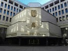 Государственный Совет Республики Крым, улица Карла Маркса на фото Симферополя