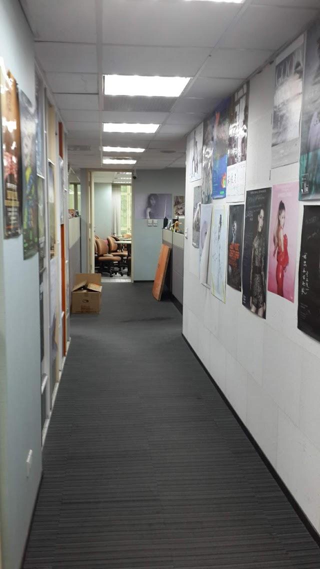 International Community Radio Taipei