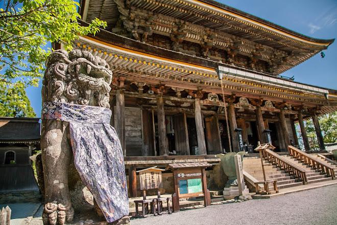 Kinpusenji Temple, Yoshino-cho, Japan