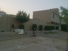 Masjid e Akhiyar karachi