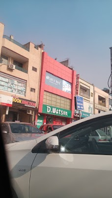 D.Watson Chemist rawalpindi Rawalpindi 46000
