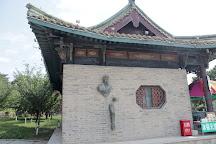 Pigeon Nest Park, Qinhuangdao, China