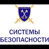 Системы Безопасности, Монтажная Фирма, улица Орджоникидзе на фото Твери