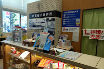 Akashi City Tourist Information Center, Akashi, Japan