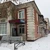 МАКС страховая компания, улица Богдана Хмельницкого на фото Омска