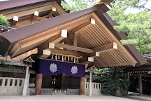 Atsuta Jingu Shrine, Atsuta, Japan