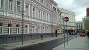 Отель Пушкин, Настасьинский переулок на фото Москвы