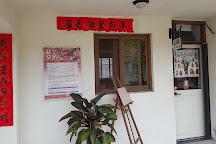 Military Brothel Exhibition Hall, Jinhu, Taiwan