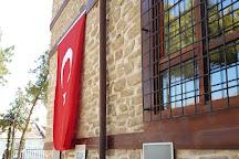 Sahip Ata Muzesi ve Camii, Meram, Turkey
