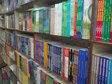 Ali Book Depot karachi
