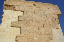 Temple of Umm Ubayd, Siwa, Egypt
