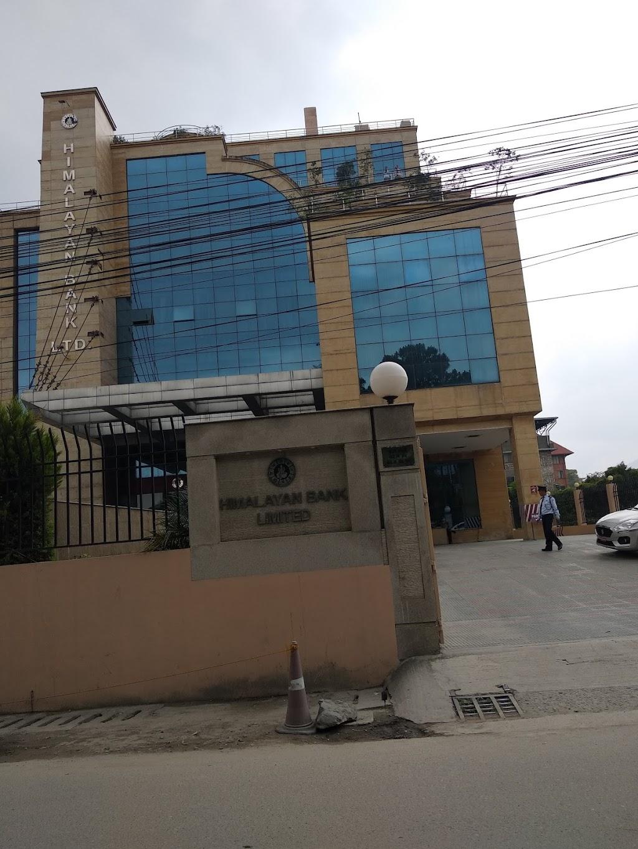 Фото Катманду: Himalayan Bank Limited