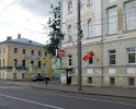 Аптека № 27, Крестовая улица на фото Рыбинска