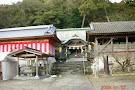 Kawara Shrine