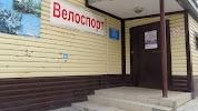 Велоспорт, улица Максима Горького, дом 30 на фото Тюмени