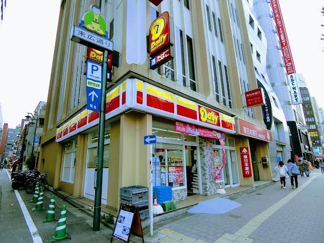 Daily Yamazaki Shinjuku 3-chome