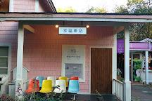 Lavender Cottage Jianshi, Jianshi, Taiwan