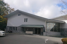Narukawa Art Museum, Hakone-machi, Japan