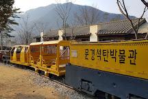 Mungyeong Museum of Coal, Mungyeong, South Korea