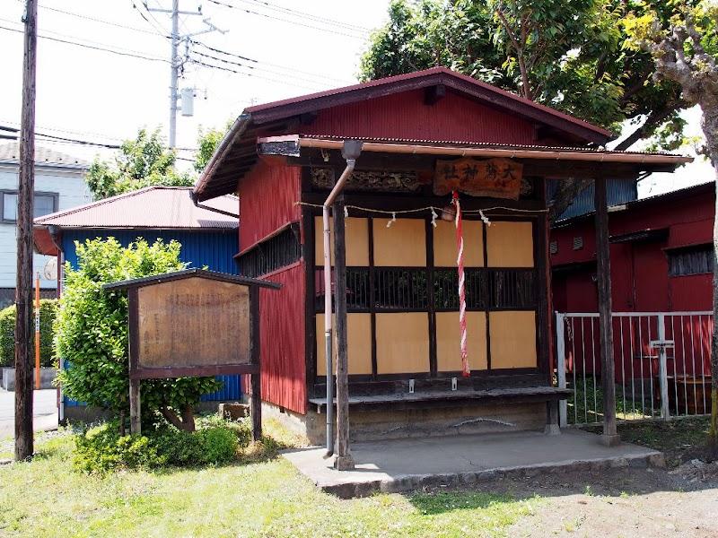 上溝本町 大鷲神社
