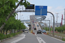 Namihaya Bridge, Osaka, Japan