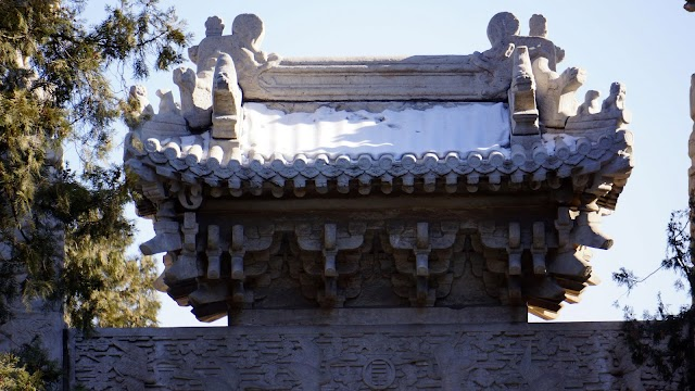 Biyun Temple