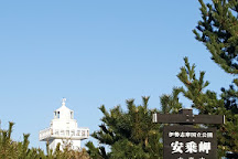 Anorisaki Lighthouse, Shima, Japan