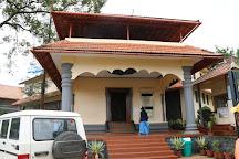 Wayanad Heritage Museum (Ambalavayal Heritage Museum), Sulthan Bathery, India