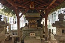 Rokusho Shrine, Nagoya, Japan