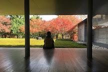 Byodo-in Temple Museum Hoshokan, Uji, Japan