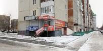Колорит Эль, улица Коммунаров, дом 135 на фото Ельца
