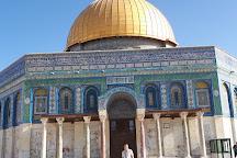 Golden Gate (Bab el Rahmeh, Sha'ar Harahamim), Jerusalem, Israel