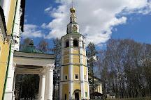 Uglich Kremlin, Uglich, Russia