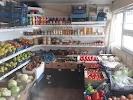 Вкуснолюбов, улица Малюгиной на фото Ростова-на-Дону