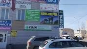 СДЭК, Моршанское шоссе, дом 17А на фото Тамбова