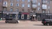 АФИНЫ, меховой салон-магазин, улица Ленина на фото Красноярска
