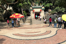 A-Ma Temple (Ma Kok Miu), Macau, China