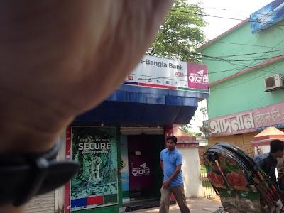 Dutch-Bangla Bank Limited ATM
