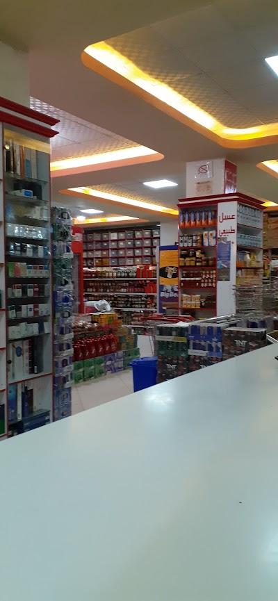 Jamal Supermarket سوپرمارکت جمال