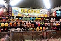 Garden Night Market, North District, Taiwan