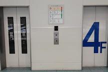 Observation Deck, Fukuoka Airport International Terminal, Fukuoka, Japan